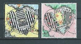 FRANCE  Yvert  N° 5118 Et 5119  Oblitérés  SAINT-VALENTIN, COEUR BALMAIN - France