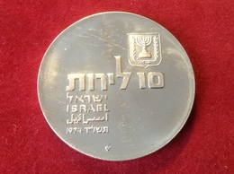 Münze Israel 1974 Silber 26 Jahre Staat Israel 10 Lirot Schriftrolle - Israel