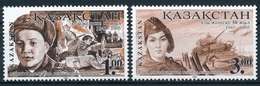 Kasachstan Nationalsport Michel 88-89, Sauber Postfrisch/** - Kazakhstan