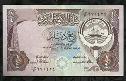 KOWEÏT . 1/4 DE DINAR . - Kuwait