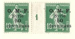 Millésime Semeuse Syrie Yvert 86 Maury 88 - Syrie (1919-1945)