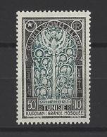 TUNISIE. YT PA  17  Neuf **  Au Profit Des Oeuvres Sociales De L'armée  1952 - Tunisie (1888-1955)
