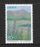 JAPON 1996 FLEURS  YVERT N°2292  NEUF MNH** - Nuevos