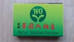 Zündholzschachtel Mit Werbung Für Ein Hotel (Südostasien) - Zündholzschachteln