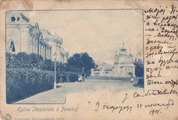RUSSIA - Peterhof Palace 1900's - Eglise Imperiale A Peterhof - Russia