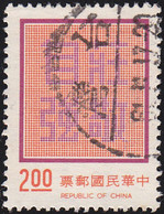 """CHINA REPUBLIC (Taiwan) - Scott #1771 """"Dignity With Self-Reliance"""" (*) / Used Stamp - 1945-... Republic Of China"""
