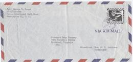 Liberia 1960 Monrovia Envelope With Wave Pattern Inside (Type 3) With 25c Handstamp Depicting DC10 In Black Ink Instead - Liberia