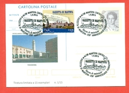 NTERI POSTALI-CARTOLINA POSTALE-SOPRASTAMPA PRIVATA-VIADANA -MARCOFILIA- - 6. 1946-.. Republic