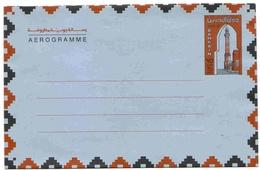 Bahrain Aérogramme 75 Fils Aerogram Air Letter Entier Entero Ganzsache Lettre Carta Belege Airmail Cover - Bahreïn (1965-...)