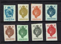 LIECHTENSTEIN..mh...imperforated - Unused Stamps