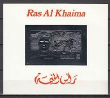 Football / Soccer / Fussball-Legenden: Ras Al Khaima  Silberblock (*) - Berühmte Teams