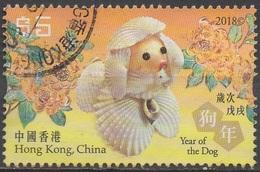 HONG  KONG   N° 1953__OBL VOIR SCAN - Oblitérés