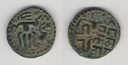 Sri Lanka Ceylon  Kahawanu Parakrama Bahu A.D.1187-1196 - Sri Lanka