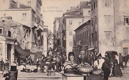 Corfou/Rue Porta Reale/ Réf:fm748 - Grecia