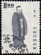 CHINA REPUBLIC (Taiwan) - Scott #1798 Confusius (*) / Used Stamp - 1945-... Republic Of China