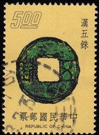 CHINA REPUBLIC (Taiwan) - Scott #1940 Ancient Cois; Five Chu / Used Stamp - 1945-... Republic Of China