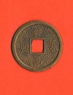 Cina China Token Cash Fantasia Bronze - Dragon - Tokens & Medals