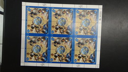 Très Beau Bloc Des Nations Unies Bureau De New-York N° 807 à 810 ** Côte 33 Euros - New-York - Siège De L'ONU