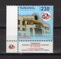 ARMENIA - 2015 The 25th Anniversary Of The National Olympic Committee Of Armenia  M99 - Unused Stamps