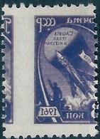 B2427 Russia USSR Definitive Space Science ERROR (1 Stamp) - Raumfahrt