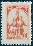 B2428 Russia USSR Art Monument Sculpture Economy ERROR (1 Stamp) - Varietà E Curiosità