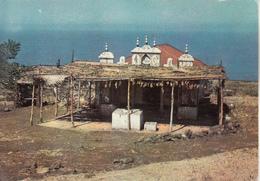 COMORES  Temple Indien Malabar  Avec Timbres - Comores