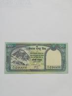 NEPAL 50 RUPEES - Nepal