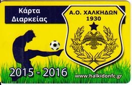 GREECE - S.C.Chalkidon, Season Ticket 2015-2016, Unused - Sport