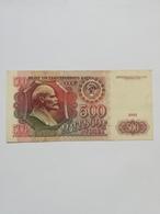 RUSSIA 500 RUBLES 1991 - Russia