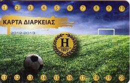 GREECE - HLISIAKOS Sport Club, Season Ticket 2012-2013, Unused - Sport