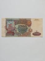 RUSSIA 5000 RUBLES 1993 - Russie