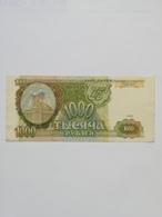 RUSSIA 1000 RUBLES 1993 - Russia