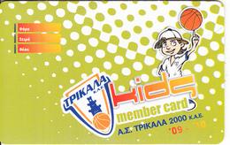 GREECE - Trikala BC, Kids Member Card 2009-2010, Unused - Sport