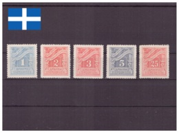 Grèce 1930 - MH * / MNH ** - Chiffres - Timbres-taxes Michel Nr. 57-60 63 (gre449) - Segnatasse