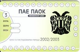 GREECE - PAOK FC, Season Ticket 2002-2003, Unused - Sport