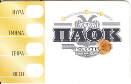 GREECE - PAOK BC, Season Ticket 2000-2001, Unused - Sport
