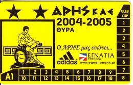 GREECE - ARIS BC, Season Ticket 2004-2005, Unused - Sport