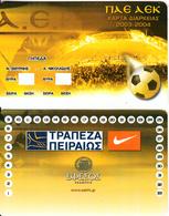 GREECE - AEK FC, Season Ticket 2003-2004, Unused - Sport