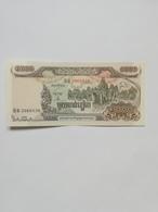 CAMBOGIA 1000 RIELS - Cambogia