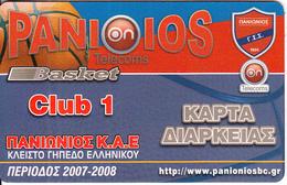 GREECE - Panionios BC, Season Ticket 2007-2008, Unused - Sport