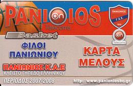 GREECE - Panionios BC, Member Card 2007-2008, Unused - Sport