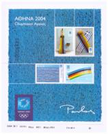Grèce 2004 - Jeux Olympiques - Art - MNH ** - Michel Nr. Bloc 36 (gre549) - Greece