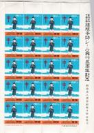 Ryu Kyus Minipliego De Viñetas - Sellos