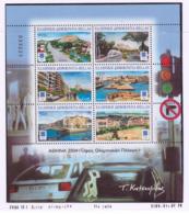 Grèce 2004 - Jeux Olympiques - Paysages - MNH ** - Michel Nr. Bloc 28 (gre542) - Greece