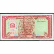 TWN - CAMBODIA 32a - 50 Riels 1979 UNC - Cambogia