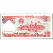 TWN - CAMBODIA 38a - 500 Riels 1991 UNC - Cambogia