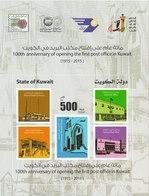 Kuwait - First Post Office - Koweït
