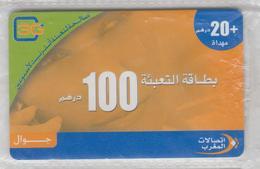 MOROCCO JAWAL 100+20 UNITS 3 G - Morocco