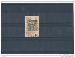 BIOT 1973 - YT N° 50 NEUF SANS CHARNIERE ** (MNH) GOMME D'ORIGINE LUXE - Territoire Britannique De L'Océan Indien