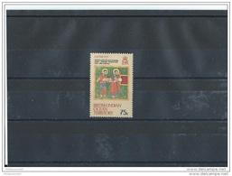 BIOT 1973 - YT N° 51 NEUF SANS CHARNIERE ** (MNH) GOMME D'ORIGINE LUXE - Territoire Britannique De L'Océan Indien